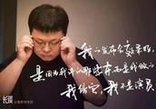 锤子罗永浩卸任董事长和法人,网友:还能在听到脱口秀吗?