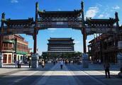 据说北京城里这几条街,大有讲究,暗藏玄机!