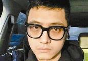 宋喆将在北京服刑善恶终有报呀,网友现在的样子是不是吸毒了呀