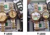 广州钟表厂流出大量卡地亚,劳力士,浪琴等等更多腕表