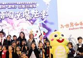 "VIPKID牵手""哈利波特"",中国百万儿童可在线进行全季魔法阅读"