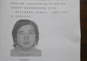 Qnews|永州一精神病人从精神病院逃离 警方全城追寻