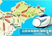 坐高铁环渤海,乘船去济南……今年潍坊有许多大事要发生!