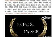 亚太最美100面孔,杨超越中国区首位,周子瑜迪丽热巴紧随其后