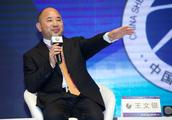 中国最隐秘富豪:从打工到身家千亿,被称世界铜王,不让儿女接班