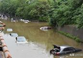 你知道水淹车的级别吗?买二手车的朋友们要注意,学会了避免被坑