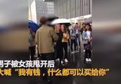 富二代求婚外国女孩被拒,怒砸别人摊位,网友怼:你咋不砸车呢!