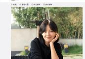 辛芷蕾疑回应与翟天临的绯闻:闲的 闲的无事谈个恋爱!