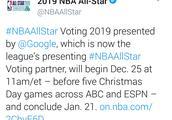 NBA全明星赛投票即将开启,你会选出怎样的阵容?