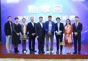 美联物业携手深圳农行国贸支行圆满举办新形势下的投资机遇讲座!