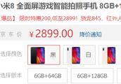 不杀后台流畅吃鸡,三千都不到的8+128G骁龙845手机,仅此两款!