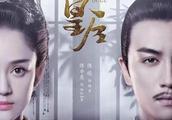 陈乔恩搭档陈晓,《独孤皇后》开播即遭滑铁卢,收视将扑街?