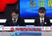 李老道双色球第2019021期:6+1准备上岸,1000万梦想成真