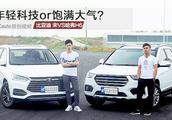 比亚迪宋PK哈弗H6,10万级SUV的较量,骨子里面有大不同!