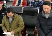 长沙一名处罚科交警靠消分七年敛财四千万:一条违章至少一百