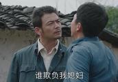 《大江大河》电视剧1-47全集资源大结局免费在线