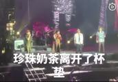 在演唱会上改歌词,周杰伦小公举甚至想为奶茶写一首歌