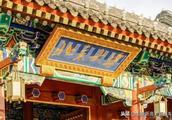 北京大学历年自主招生、博雅计划笔试&面试考情汇总(2011-2018年)