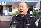 警察发际线照走红,间接说明了人民对美好生活的向往