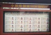 「江淮风暴」淮上法院精准曝光失信被执行人