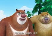熊出没:有树的地方才是家,熊大熊二保卫家园,共同植树