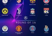 欧冠16强分组皇马VS利物浦、巴萨VS罗马、尤文VS热刺是你期待的吗