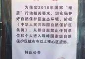 珠穆朗玛峰风景区被永久关闭,西藏留给我们的时间不多了!