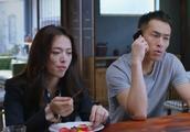 《都挺好》石天冬台湾口音让人出戏,杨佑宁的回应被赞情商高!