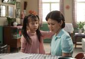 《那座城这家人》杨艾和王小霜的一段对话最为感动