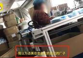 掺劣质回炉料还不消毒,一次性口罩黑作坊自曝是京东自营品牌代工厂