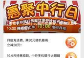 2018人民币发行70周年纪念钞,中国银行微信公众号预约攻略