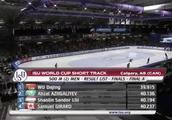 中国骄傲!武大靖在短道速滑世界杯再次打破世界纪录!