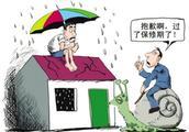 「新房交易」之退房维权——房屋出现质量问题,过了保修期咋办?