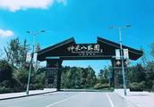 贵州冷门旅游文化:坛厂神采八卦园,尧古村,寨英古镇,放马坪