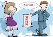 劳动合同到期,用人单位是否可以不与员工续签?