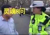 """【法治热点早知道】违停车主在罚单上写""""不要脸的再贴一张"""",女交警的回应亮了……"""