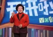 大法官张月姣《开讲啦》演讲:为国际的和平正义作出贡献
