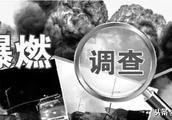 考点|张家口爆燃事故直接原因氯乙烯气柜泄漏主因归管理不规范