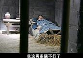 七爷的腿被日本人打折了,还以为兰玉是为他哭,原来是占元不理他