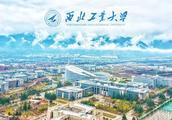 西北工业大学刘更教授团队招聘博士后启事