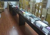 """江苏检察机关对""""2·24特大生产销售假药案""""20名被告人提起公诉"""