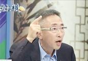 台湾学者:故宫是宝不是草,我们要承担起中国人的责任!