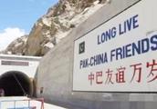 巴基斯坦收费站,韩国人要交20美金,你知道中国人要交多少钱吗?