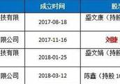 """微信被现金贷黑产""""寄生"""" 腾讯起诉杭州四家公司"""