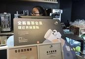 北京有黄牛代买喜茶月入过万:三四十杯不愁卖不出去