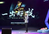 湖南卫视2019年编排出炉,电视剧综艺齐放大招,能否扭转败局