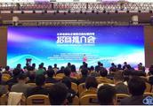 天津24个国企混改项目集中亮相 涉及房地产、商贸等多个领域
