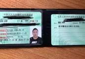 花4万考了11年才拿到驾照,男子摆酒席放烟花庆祝:不容易啊