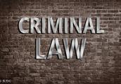 刑法对刑事责任的相关规定、无罪过事件