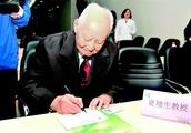 巨星陨落!中国器官移植之父夏穗生在汉辞世,遵从遗愿捐献角膜